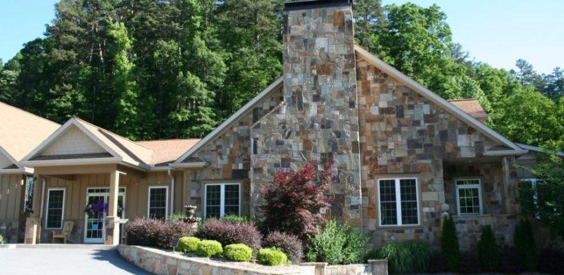 Gate Cottage Toccoa Falls College North Georgia Christian College